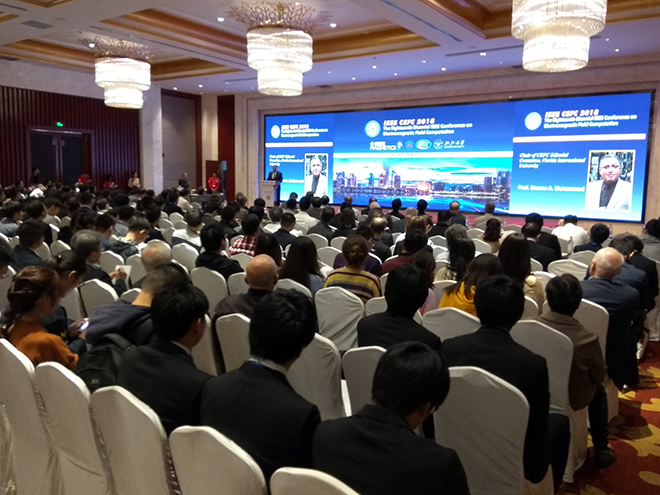 Participation of FEL researchers at the CEFC 2018 in China